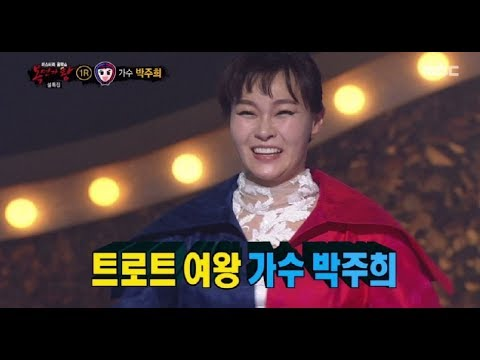 [King of masked singer] 복면가왕 - 'Count a demonl' Identity 20180218