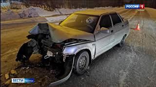 Происшествия в Республике Коми 25.02.2021