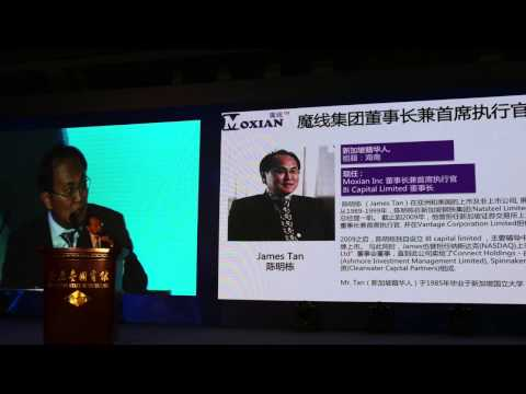 China New Media Integrated Development Conference -Sub forum ( Moxian )中国新兴媒体产业融合发展大会-分论坛(魔线)