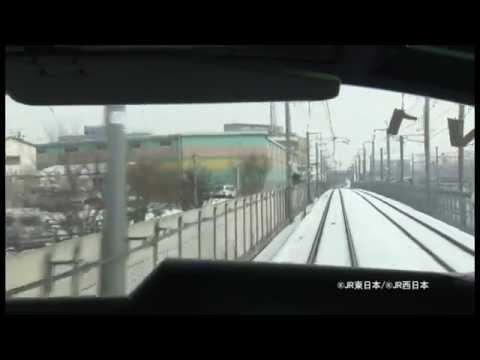 北陸新幹線の前面展望車窓【長野~金沢 試運転 フルver.】Hokuriku Shinkansen Driver's View