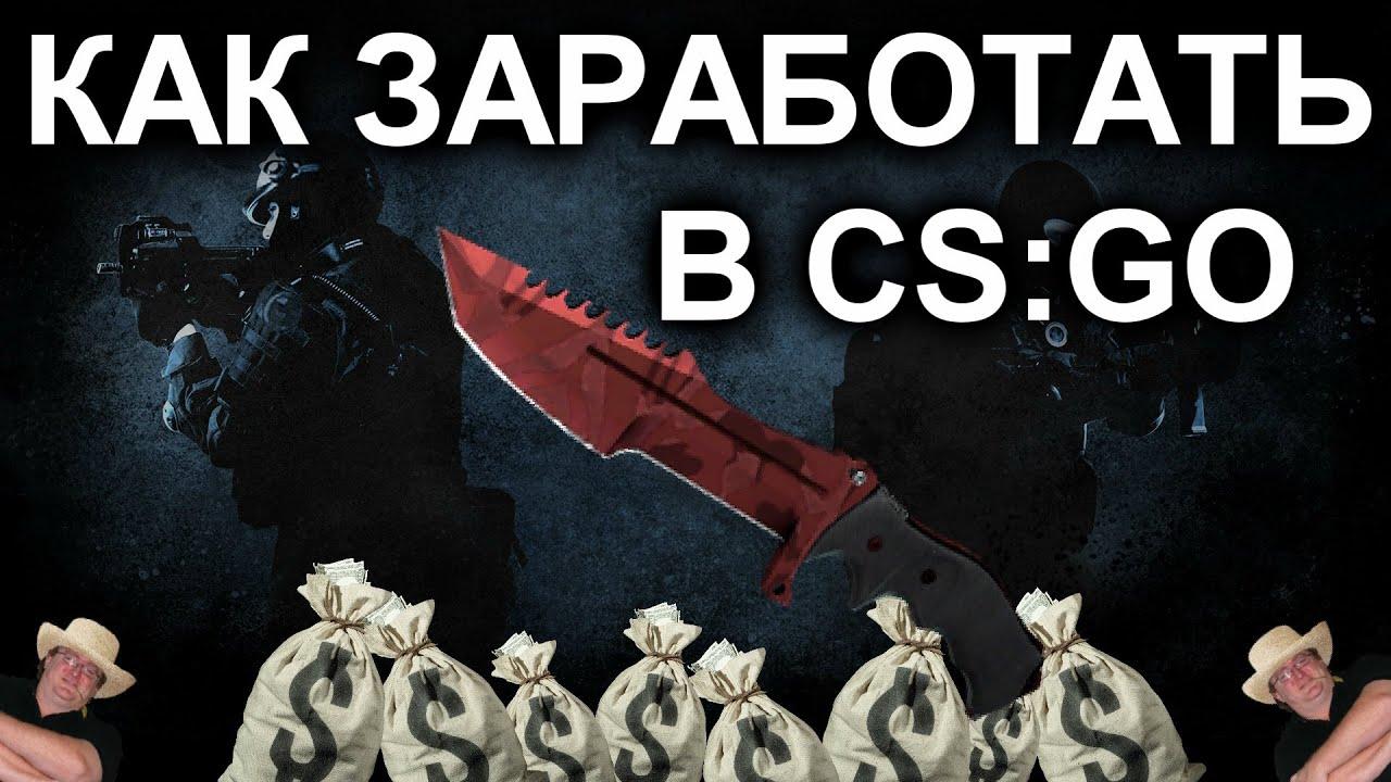 заработать 50 рублей день интернете