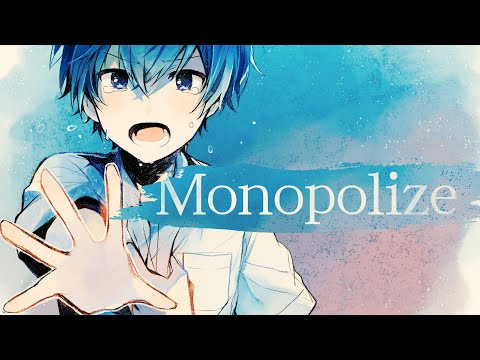 「Monopolize」の参照動画