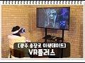 남자친구랑 꼭 가보고 싶은곳 (데이트코스 추천) - YouTube