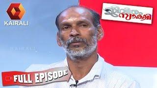 Jeevitham Sakshi 27/12/16 Actress Urvashi