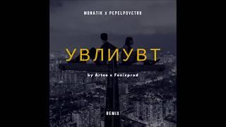 Monatik X Pepelpovetru УВЛИУВТ Remix By Artee Fenixprod
