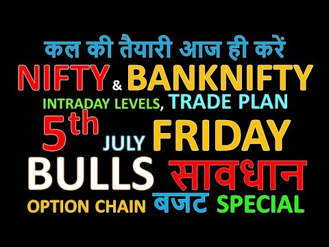 Bank Nifty & Nifty tomorrow 5th July 2019 daily chart Analysis SIMPLE ANALYSIS POWERFUL RESULTS