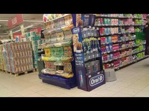 "Обзор супермаркета ""Карусель"""