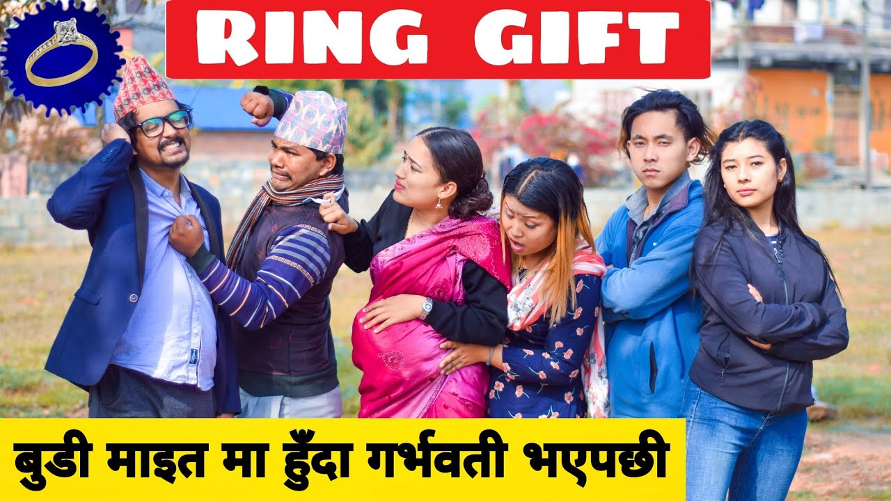 Ring Gift ||Nepali Comedy Short Film || Local Production || April 2021
