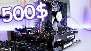 Многоходовочка от AMD (перезалив)