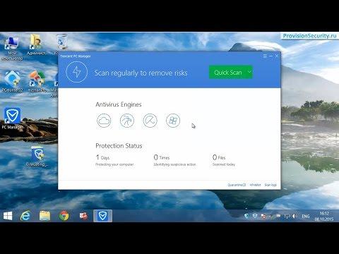 Tencent PC Manager 11.0.29535.501 Final - Комплексное тестирование и подробный обзор антивируса