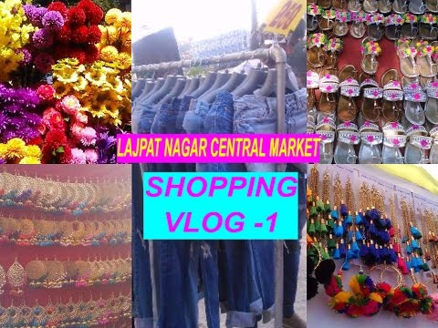 LAJPAT NAGAR CENTRAL MARKET VLOG -1 | TRAVEL WITH ME | HOW TO BARGAIN | BEAUTY SECRET REALITY
