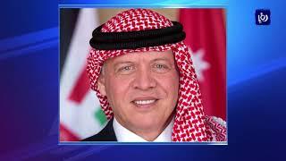 جلالة الملك وعاهل البحرين يبحثان هاتفياً مستجدات الأوضاع في المنطقة (28-5-2019)