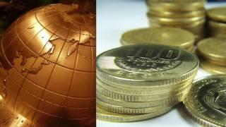The new world economy