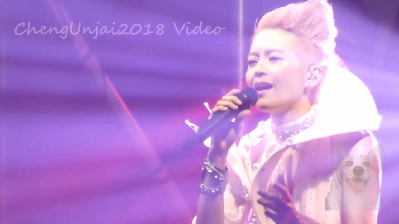 梁詠琪 - 短髮@好時辰世界巡迴演唱會 - 香港站 2018.05.04 - YouTube