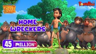 जंगल बुक सीजन 2 हिंदी में  | हिंदी कहानियां | Home Wreckers | Hindi Kahaniya | PowerKids TV