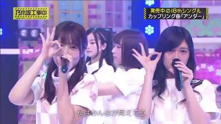 乃木坂工事中 乃木坂46 テレビ初披露 アンダー