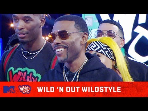 Conceited Steps to Lil Duval's Level 😂 | Wild N Out | #Wildstyle