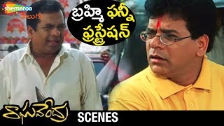 Brahmanandam Funny Frustration on Anant | Raghavendra Movie Scenes | Prabhas | Anshu |Shweta Agarwal