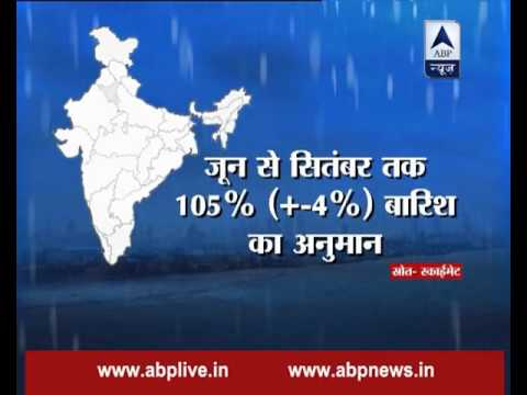 Monsoon 2016 to be above average, predicts Skymet