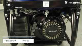 Бензиновый генератор Einhell BT-PG 3100/1(Бензиновый генератор Einhell BT-PG 3100/1 Купить генератор Einhell BT-PG 3100/1 Вы можете в нашем магазине: http://www.klondayk.com.ua/ru/pro..., 2014-10-06T14:09:19.000Z)