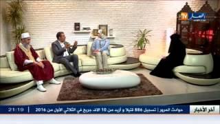 ما وراء الجدران : القصة الكاملة لفضيحة حزب قوم لوط في الجزائر...الشيخ شمس الدين يحذر !!
