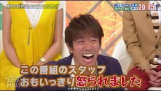 村上信五とスポーツの神様たち - 16.10.26.