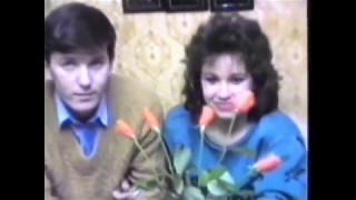 1988 г  Севастополь  За полгода до свадьбы