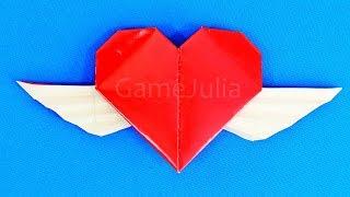как сделать оригами сердце с крыльями