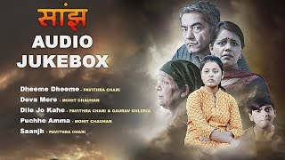 Audio Jukebox | Saanjh Film Pahari Songs | Mohit Chauhan Pavithra Chari