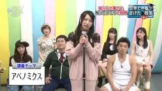 チバテレビ 「おてんこしゃんこ」 2013.04.27放送 出演:オテンキ・菅崎...