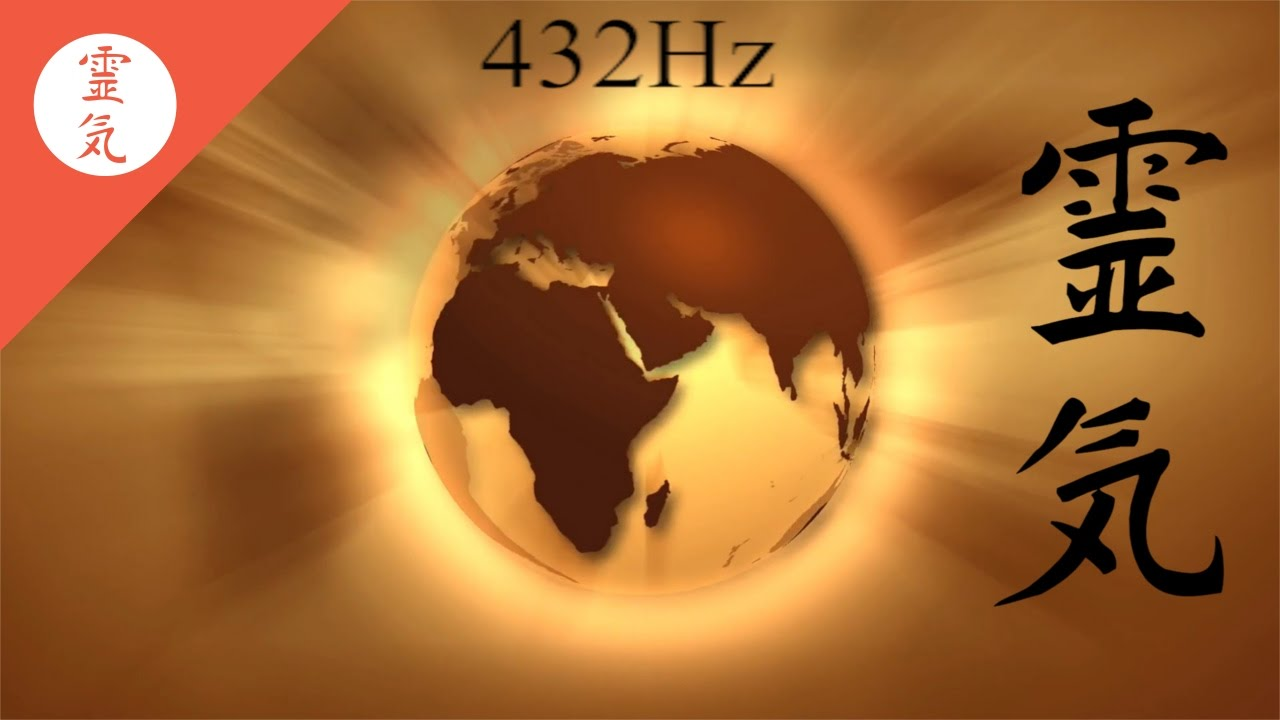 432 Hz Reiki Music: Breath of the Earth, 3 minutes  bell.