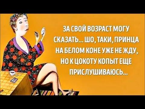 Юморнем о МИЛЫХ дамах! Женский юмор в картинках.
