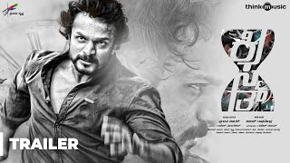 Kismath Trailer Kannada Movie | Vijay Raghavendra | Rajesh Murugesan