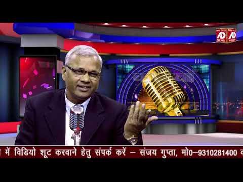 भारत की नैया का खिवैय्या नहीं दिखता - कवि विजेन्द्र पाल सिंह