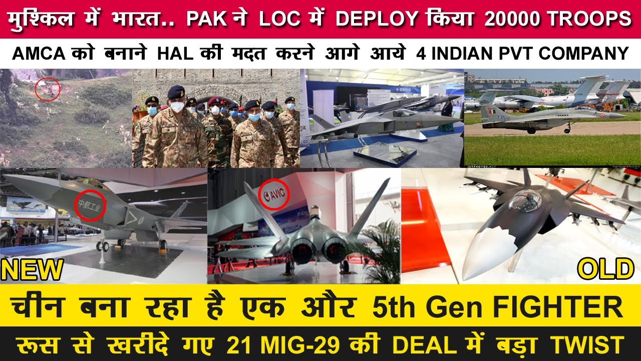 Indian Defence News:China developing a new 5th Gen Aircraft,How IAF can destroy china's air defence