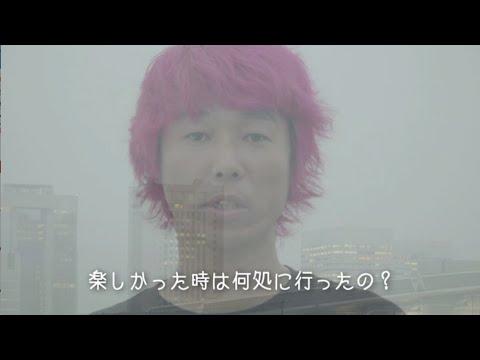 NAMBA69 / WALK