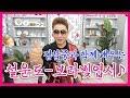 미스터트롯!준결승 임영웅-보라빛 엽서 배우기♪(악보있어요) 김삼중과 함께