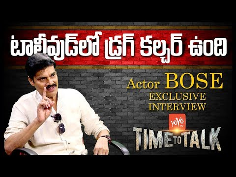 Telugu Actor Bose Exclusive Interview | Time to Talk | Frankly Speaking | YOYO TV Interviews