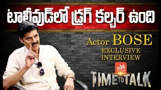 Telugu Actor Bose Exclusive Interview   Time to...