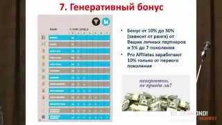 WORlD GMN   ЛУЧШАЯ ПРЕЗЕНТАЦИЯ,  КИЕВ 19 01 2013