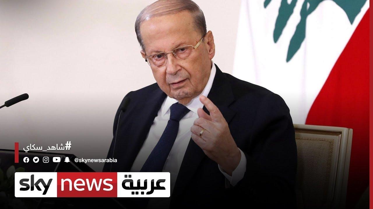 لبنان/رؤوساء حكومات سابقة يدعمون تكليف ميقاتي بتشكيل الحكومة  - نشر قبل 6 ساعة