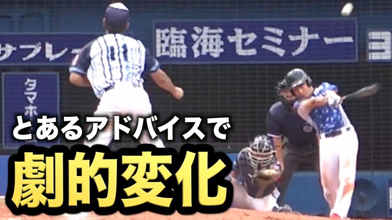 【打撃激変】クーニンズ主力選手の打撃指導でバッティングが向上!横浜スタジアムであわやホームラン!?1年間ノーヒットだった男が人生最長不倒の1打を放つ!!【UUUM野球部】