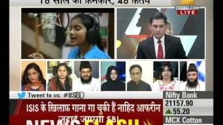 Big Story Big Debate | Why fatwa is issues on the name of slamming terrorists?