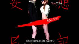RELEASE / 2013.12.11 【初回生産限定A】 [CD] 1.妄想日記 (Mousou Nikk...