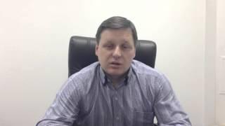 видео Вступление в СРО энергоаудиторов