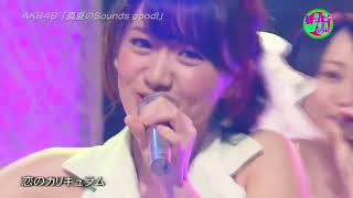 Akb48 720p manatsu no sounds good 2 4 live