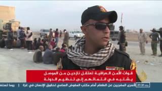 نازحو الموصل يتعرضون لتفتيش دقيق من القوات العراقية