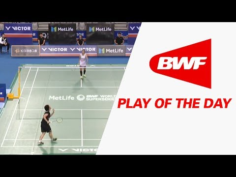 Play Of The Day | Badminton QF - Victor Korea Open 2017