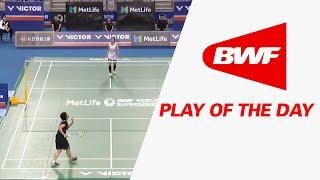 Play Of The Day | Badminton QF - Victor Korea Open 2017 thumbnail