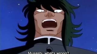fuma no kojiro episode 03 english subtitles